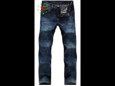 Dsquared2 Jeans | us-kicks.com