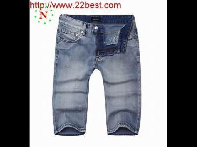 www.22best.com,replica jean,Dsquared Jean